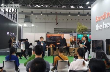 Presentazione Progetto Chentannos in Cina